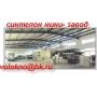 синтепон мини-завод. 150-400 кг/час   Москва