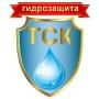 Гидроизоляционные составы для бетонных конструкций КТтрон  Уфа