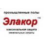герметик для швов бетонных полов  Элакор 1.6. Герметик-2К Калининград