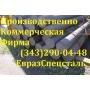 Круг 3Х2В8Ф электрошлаковый перевлав ГОСТ/ТУ   Екатеринбург