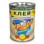 УР-600 клей полиуретановый 0,75 л   Набережные Челны