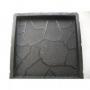 формы для изготовления тротуарной плитки Альфа тучка 30х30х3см Калуга