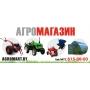 Строительная техника и силовое оборудование   Беларусь