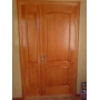двери массив  входные Брянск