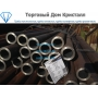 Труба 83х12 сталь 20 ГОСТ 8723-78   Челябинск
