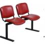 Многоместные секции стульев ИЗО   Москва