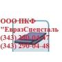 Лист сталь 20К гост 5520-79   Екатеринбург