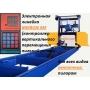 Электронная линейка для ленточной пилорамы и углопильного станка   Смоленск