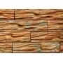 Облицовочный декоративный камень - технология Гранитобетон   Ульяновск
