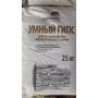 Продам умный гипс для производства декоративного камня   Екатеринбург