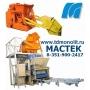 Оборудование для производства шлакоблоков МАСТЕК  Челябинск