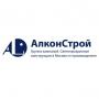 Алюминиевые светопрозрачные конструкции   Москва