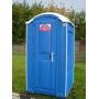 Туалетная кабина  Евростандарт Москва