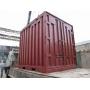 Продам контейнер 5 тонн   Тула
