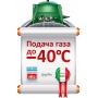 Индивидуальные автономные системы газоснабжения Antonio Merloni  Казань