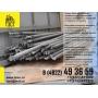подкос монтажный резьбовой для жби 1.4-1.7 м временного креплени Подрядпромстрой подкос монтажный резьбовой для жби 1.4-1.7 м временного креплени Москва
