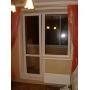 Балконные двери ПВХ   Сочи