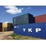 Покупаем контейнеры   Новосибирск