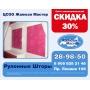 Компания Жалюзи Мастер СКИДКА 30%  на рулонные шторы Магнитогорск