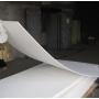 Стекломагнезитовый (Стекломагнеевый) лист   Набережные Челны