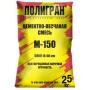 ЦПС М150 ПОЛИГРАН  Санкт-Петербург
