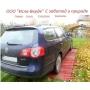 Экопарковка - индивидуальное парковочное место на зеленой зоне   Беларусь