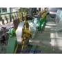 Линия для производства  рейки крепления вентиляции S20 ИП Шаталов АА  Липецк