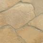 Златолит златалит натуральный природный камень плитняк с карьера  напрямую от производителя Екатеринбург