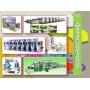 Оборудование для флексографической печати   Москва