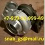 Запчасти LG936, запасные части LG933, XCMG ZL30G, ZL 50G, LW 300   Якутск