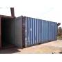 Продам контейнер 20 и 40 футов   Екатеринбург