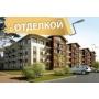 Квартиры с отделкой в Щеглово   Санкт-Петербург