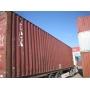 контейнер морской сухогрузный  40 футов Санкт-Петербург