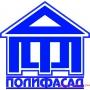 Франшиза. Производство фасадных систем утепления Полифасад   Санкт-Петербург