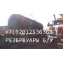 Емкость Ж/д Цистерны (резервуар ж/д) 60, 63 м3   Волгоград