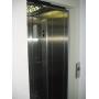 Лифт в дом (коттедж)   Самара
