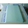 Продам теплоизоляционные плиты ПОЛИСПЕН полиспен  Москва