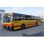 Меняю автобусы на грузовые автомобили, прицепы   Москва