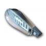 Светильник светодиодный энергосберегающий уличный консольный  ДКУ 25 Екатеринбург