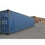 контейнер 40 футов   Коломна