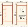 Леса строительные Альтаир ЛСПР-300, ЛСПР-200, ЛСПР-250 Новосибирск