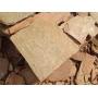 Златолит натуральный природный камень напрямую с карьера Плитняк  Москва