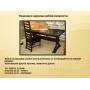 Мебель из массива ценных пород от производителя   Сочи