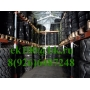 Шины для спецтехники ARMOUR (погрузчики, экскаватор-погрузчик, каток, грейдер) Москва