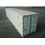 Рефрижераторный контейнер 40 футов   Пермь