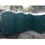 Биотуалеты, туалетные кабины б/у в хорошем состоянии Ecostyle  Москва