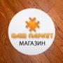 Интернет-магазин по продаже напольного покрытия.   Москва