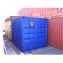 контейнер 5 тонный   Нижний Новгород