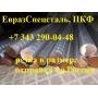 Пруток БрАЖМц 10-3-1,5   Екатеринбург
