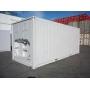 Продажа рефконтейнера 20 и 40 футов   Кострома